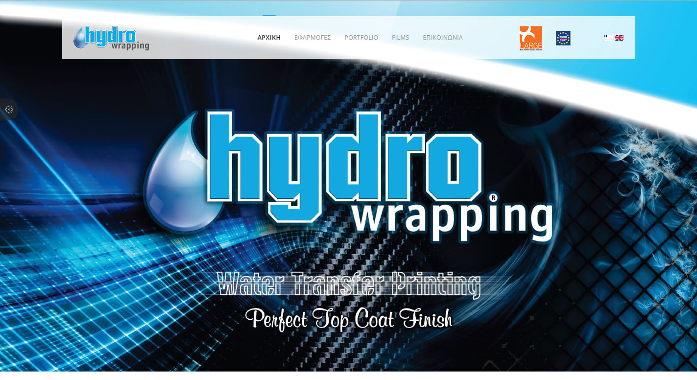 hydrowrapping
